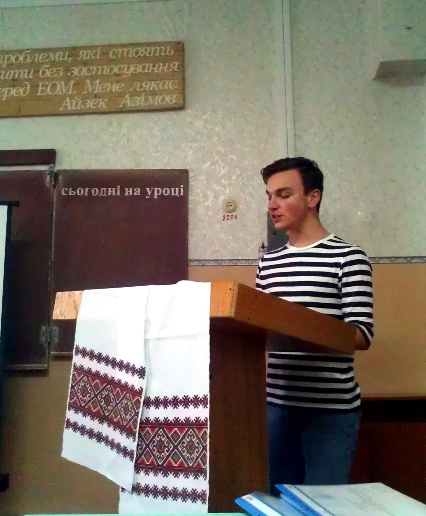 Мельничук Максим