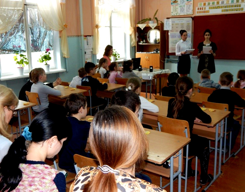 Семінар педагогів-організаторів