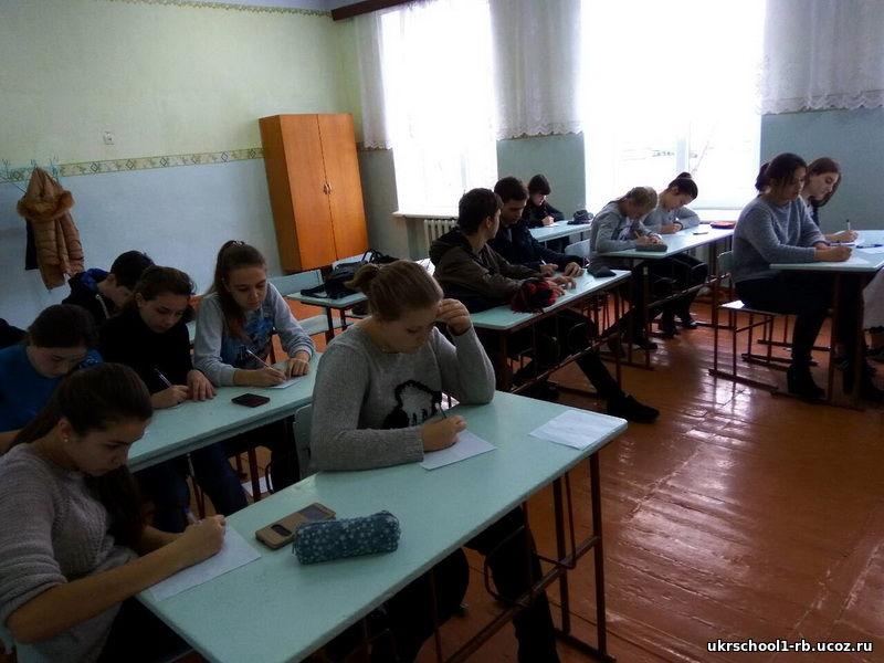Декада російської мови та літератури
