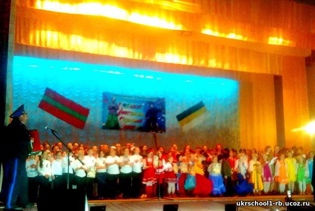Дитячий козацький фестиваль - м. Григоріополь