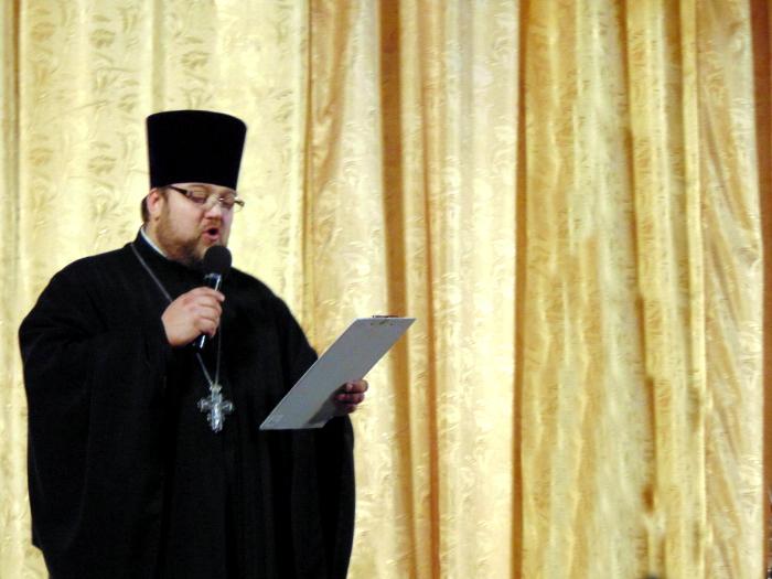 Отець Коваль