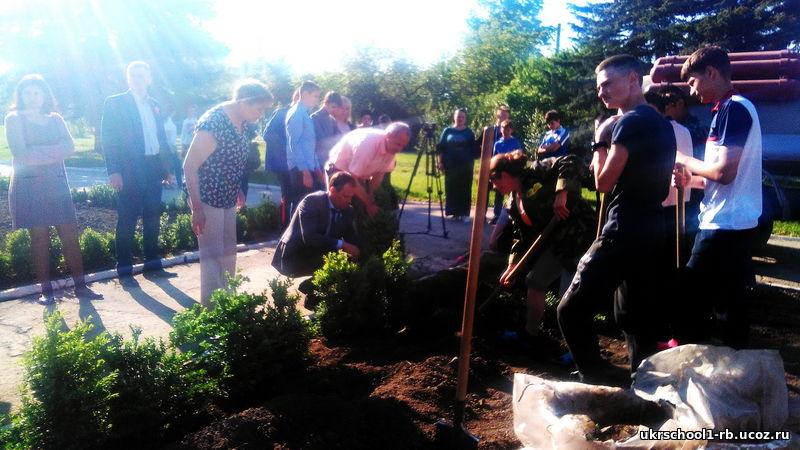 Патріотична акція Посади своє дерево