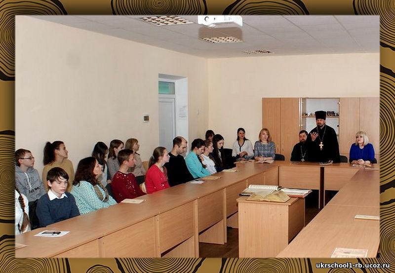 День православної книги
