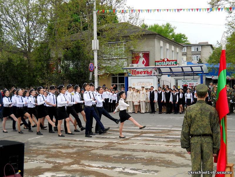 «Юний патріот Придністров'я»