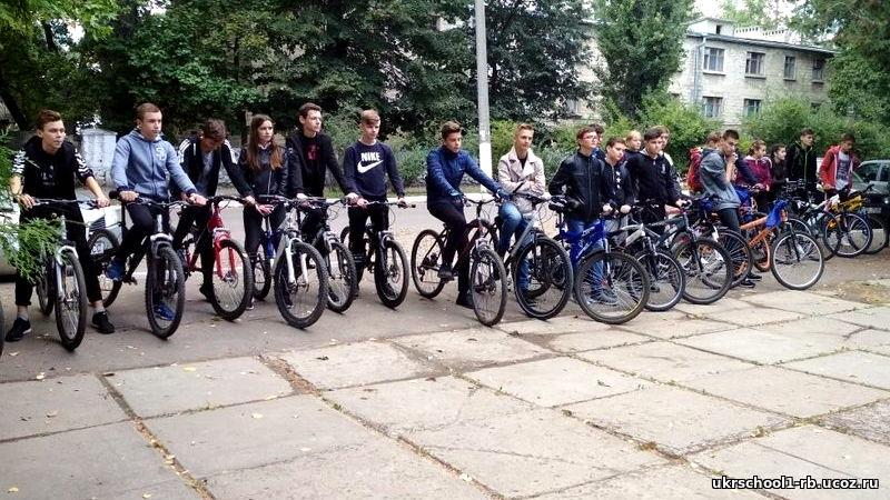 Велопробіг «День без автомобіля»