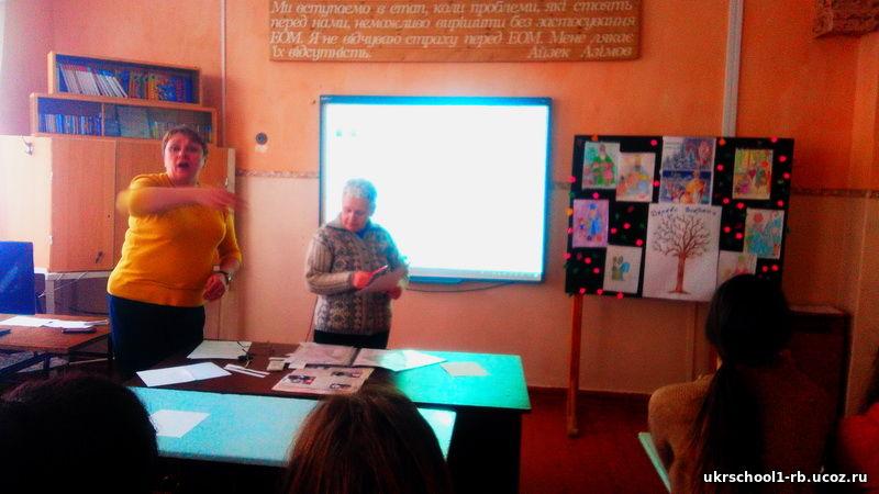 Декада російської мови і літератури